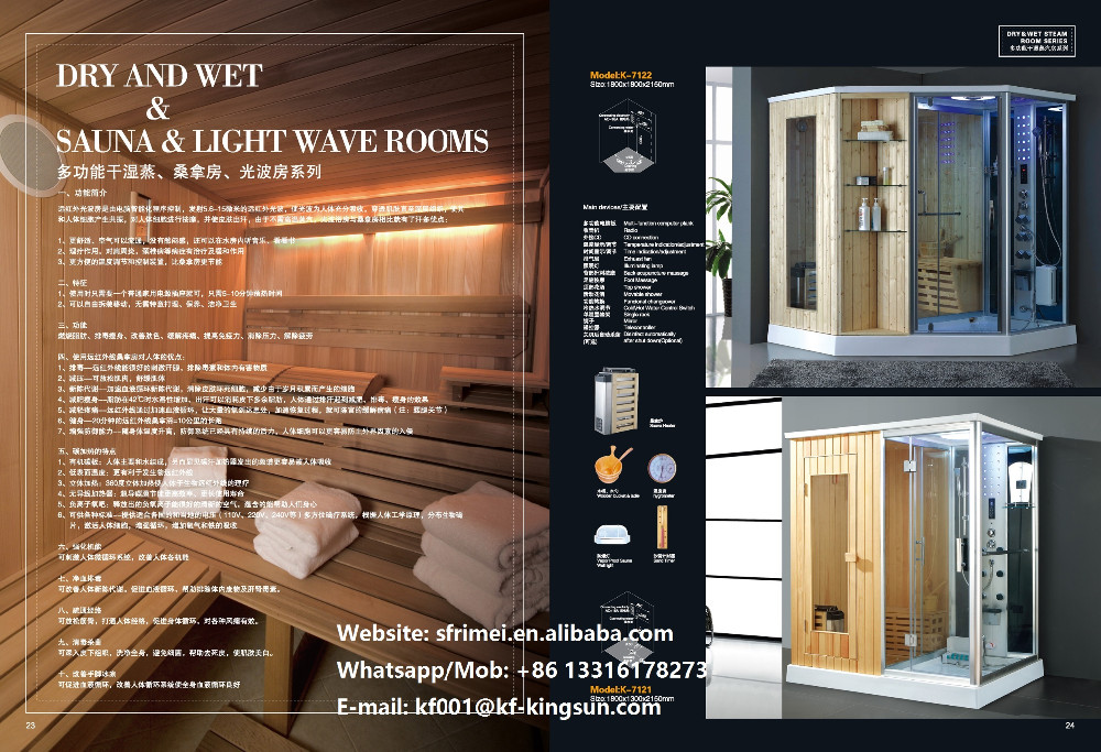 K-7117 Luxury Home Freestanding Personal Massage Wooden Sauna and Steam Combine Room K-7117(L/R)
