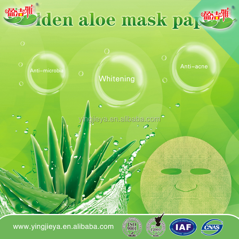2016 Christmas Eve hot sale gold Aloe silk viscose facial mask sheet