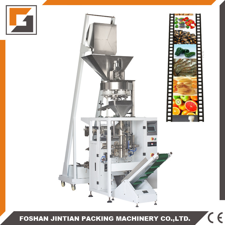 Fully automtaic lentils split bean packing machine
