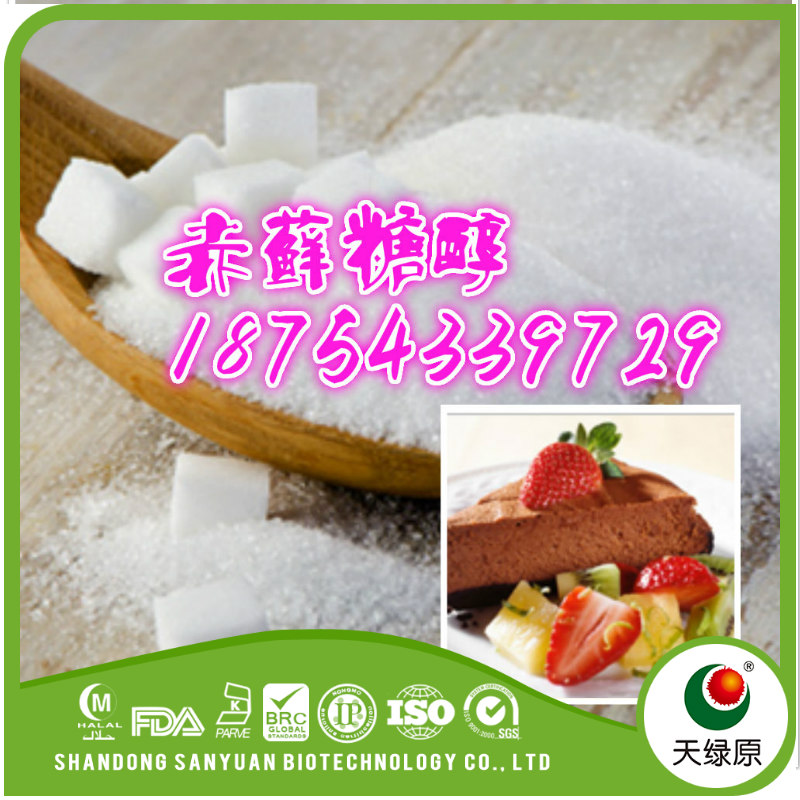 Food & Beverage Stevioside (Stevia Extract)+ Erythritol