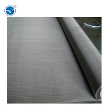 high quality stainless steel security or printing screen wire mesh ,retaining wall wire mesh