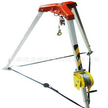 Safety Tripod,Working Safety AluminumTripod For Fire Fighting