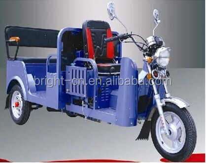 petrol passenger tricycle 125cc