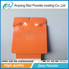 Anyang Star Names Texture polyethylene powder coating