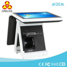 JJ-8000BUII point of sale pos system all in one pos terminals