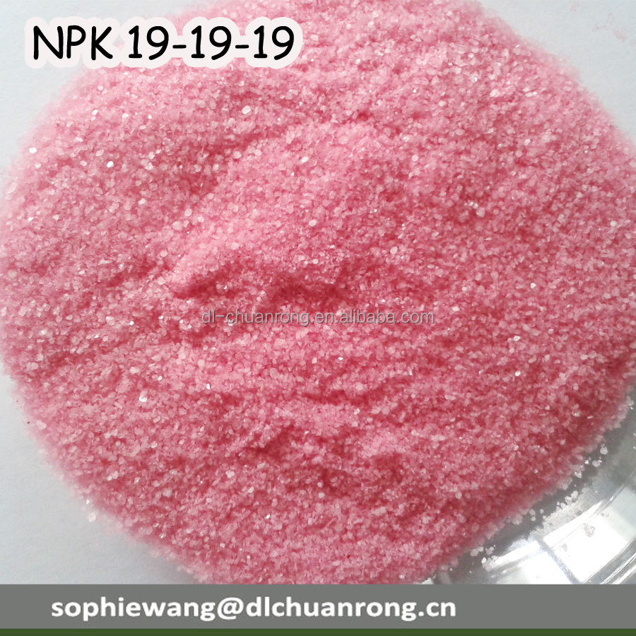 NPK Chemical Fertilizer