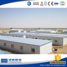 low cost prefabricated eps house temporary site office