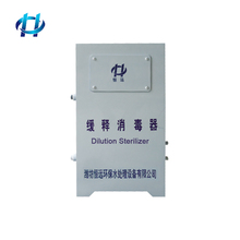 Stabilized Chlorine Dioxide ClO2 dilution machine for water treatment