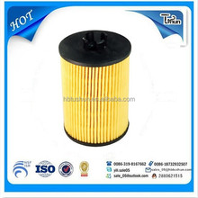 Auto Engine Oil Filter 2661800009 For Lubrication System