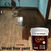 PU wood fireproof lacquer for wooden floor