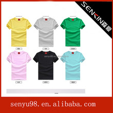 white plain t-shirt/ blank t shirts/cheap promotional t shirts