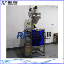 wheat leave powder packing machine
