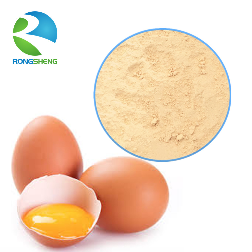 Whosale high quality pure natural powder egg yolk lecithin