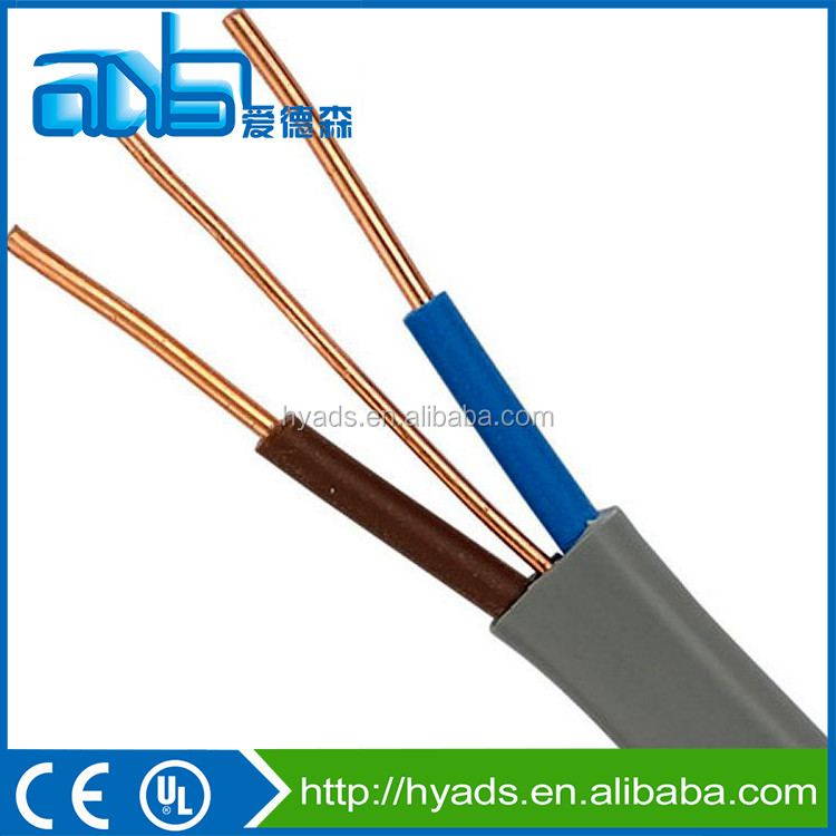 3.5mm flat wire power cable