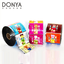 China cups sealing plastic hdpe laminated film roll packaging