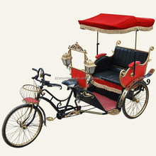 RETRO Style PARK USE Auto Rickshaws In Lahore For Sale USA