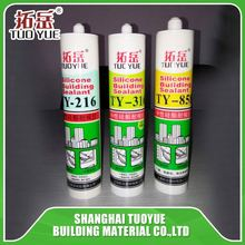 Glass Acetoxy Silicone Sealant Price