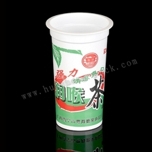 Yogurt Cup PP Plastic,disposable cup,disposable tableware