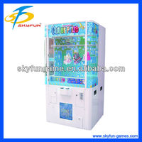 Happy Christmas game Cut Ur Prize crane machine toy catch machine gift machine