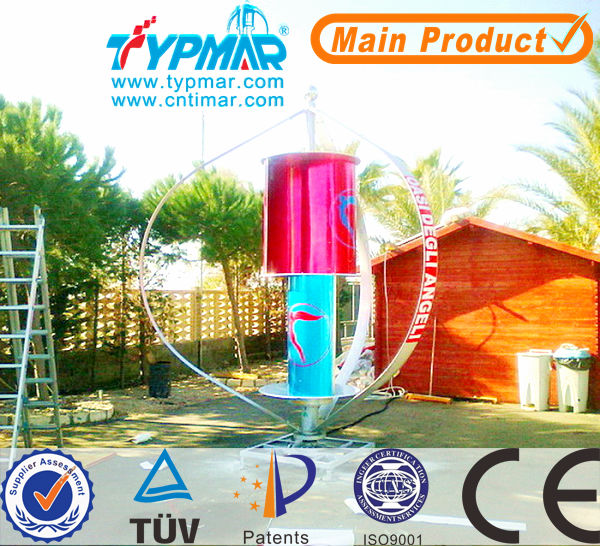 3kw vertical axis maglev wind turbine