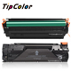compatible HP toner cartridge ce258a for 1104 1106 1107 1108 1109 1102W 1104w CB435A CB436A CE285A 85a 85