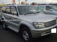 Used Toyota Land Cruiser Prado 2. 7 1998