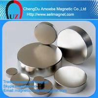 rare earth promotional magnet