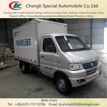 High Quality Electric Cargo Van, CHINA Brand KAMA Electric Mini Van for sale