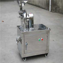 WF industrial coffee bean grinding machine