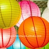 /product-detail/chinese-handing-paper-lampshade-492190169.html