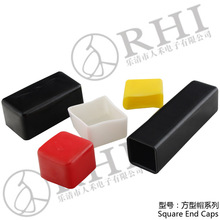 threaded hexagonal end cap square tube end caps square end cap