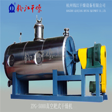 China Hangzhou Qianjiang drying equipment disc continuous dryer