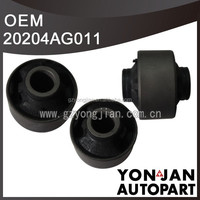 Lower Control Arm Bushing 20204AG011
