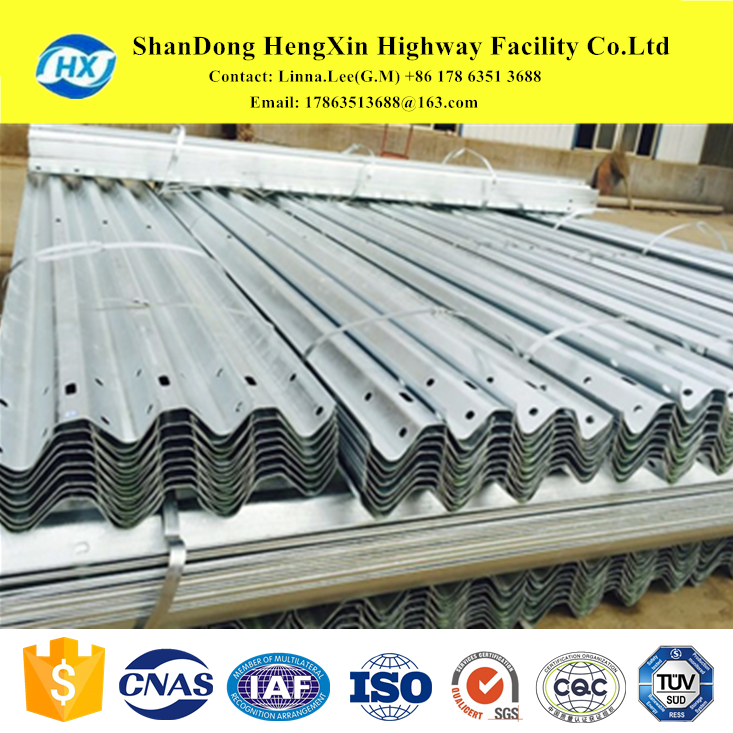 standard galvanized w beam and steel post for highway guardrail