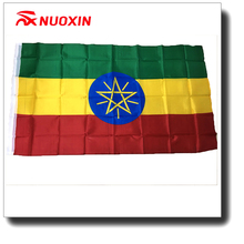 NX FLAG Hot sale low price green yellow red horizontal stripes Ethiopian big flag for promotion