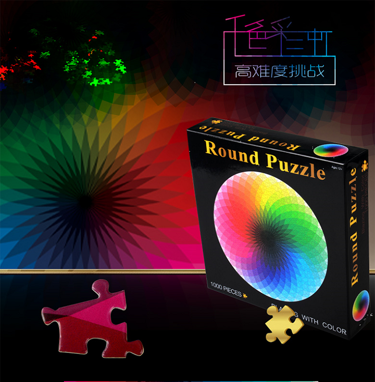 2017 Amazon Hot selling world map puzzle jigsaw 1000 toy games puzzle