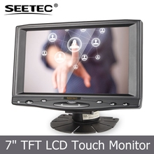 Portable Ultra High Defination 7'' Mini LCD Monitor with Touchscreen for Car and Computer