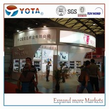 Rent exhibition booth in Guangzhou