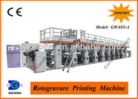 Gravure Plate Type and New Condition High Speed Rotogravure Printing Machine(GWASY-A)