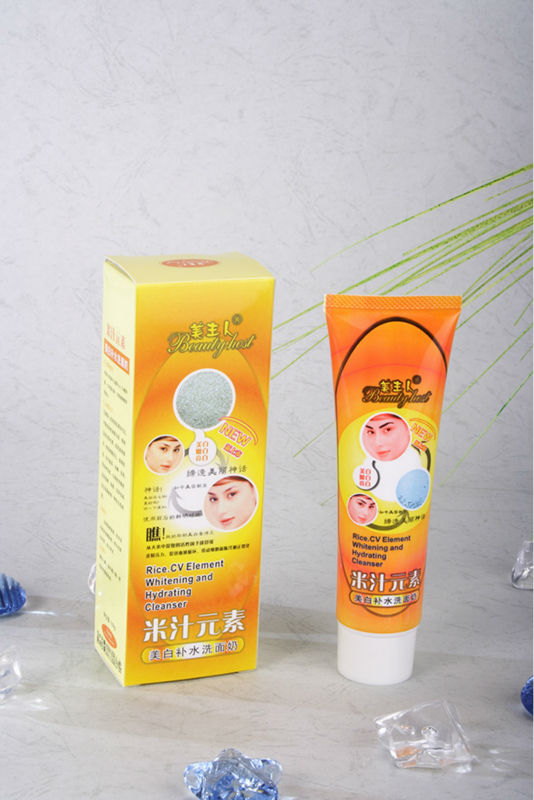 Rice CV Element Whitening And Hydrating Face cleaser