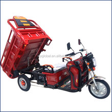 factory sale small freight three wheel electric cargo tricycle