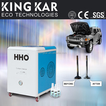 HHO carbon cleaner automatic car wash machine