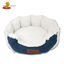 Fashion Cheap Custom Cute Pets Pad Luxury Pet Dog Beds