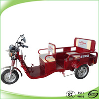 electric folding aluminum adult tricycle for passenger or cargo
