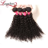 Wholesale Brazilian Hair Weave Bundles High Quality Expression Hair Extensions