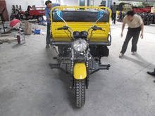 cargo 3 wheel motorcycle for sale