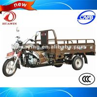 HY200ZH-ZHY Adult tricycle