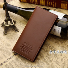 pu leather cheque book holder wallet