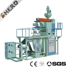 Has video machinery top sales SJ pp plastic blow film extruder machine