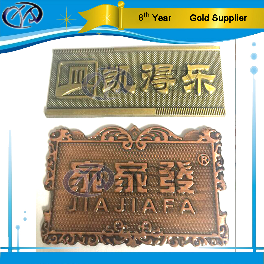 custom design brass name plates for furniture